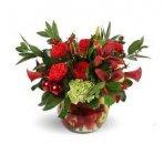 Доставка цветов.ру: композиция Зимние ранетки