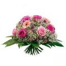 Доставка цветов.ру: букет Нежной и ласковой