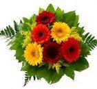 Доставка цветов.ру: букет Поздравляю