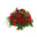 Доставка цветов.ру: букет Подари праздник в будни