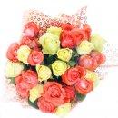 Доставка цветов.ру: букет Великолепный