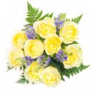 Доставка цветов.ру: букет Нафаня