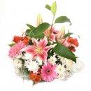 Доставка цветов.ру: букет Романтичной особе