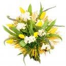 Доставка цветов.ру: букет Издалека