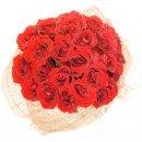Доставка цветов.ру: букет Лучший подарок на свете