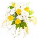 Доставка цветов.ру: букет Ты мой лучик