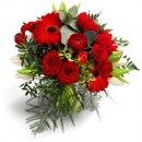Доставка цветов.ру: букет Забава