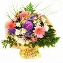 Доставка цветов.ру: букет Вспоминай