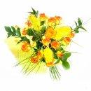 Доставка цветов.ру: букет Дарю тебе рассвет