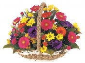 Доставка цветов.ру: подарок Корзина счастья
