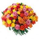 Доставка цветов.ру: букет Величие