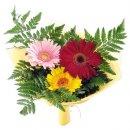 Доставка цветов.ру: букет Летнее настроение