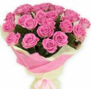 Доставка цветов.ру: букет Волна любви