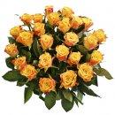 Доставка цветов.ру: букет Звездочка моя золотая