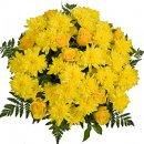 Доставка цветов.ру: букет День сегодня - просто чудо!