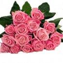Доставка цветов.ру: букет Элегантность