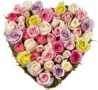 Доставка цветов.ру: букет Драгоценное сердце