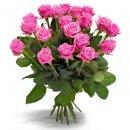 Доставка цветов.ру: букет Первоклассные розовые розы