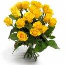 Доставка цветов.ру: букет Первоклассные желтые розы