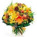 Доставка цветов.ру: букет Невозможное возможно