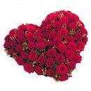 Доставка цветов.ру: композиция Сердце